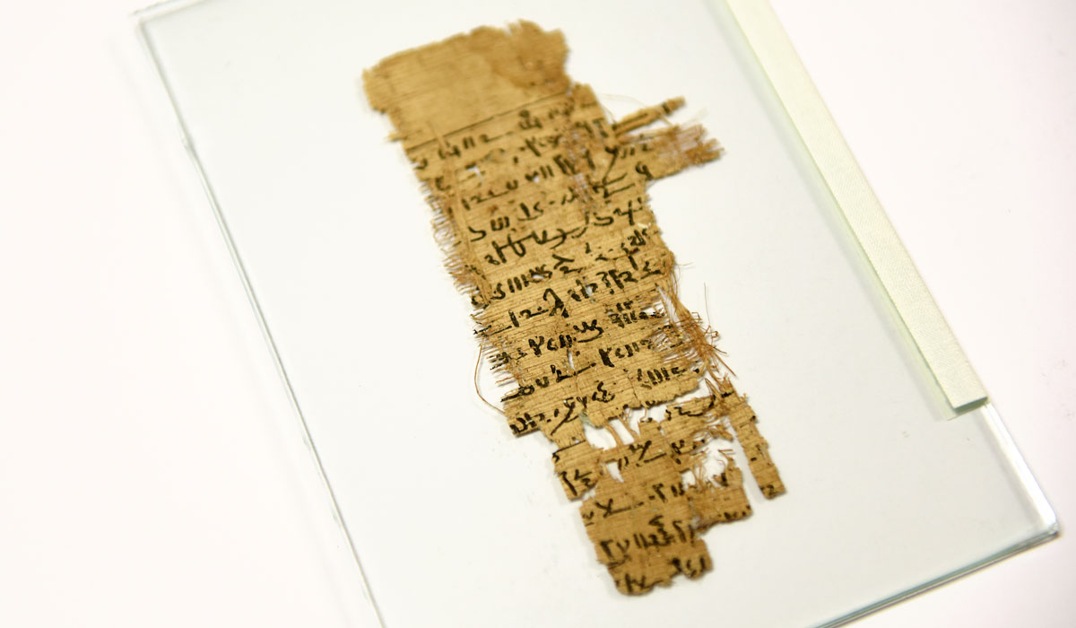 Fragment of papyrus with writing