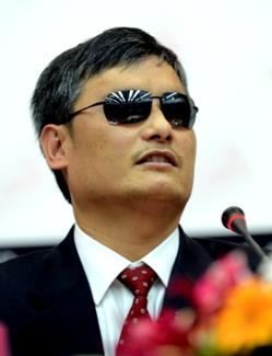 Chen Guangcheng Headshot